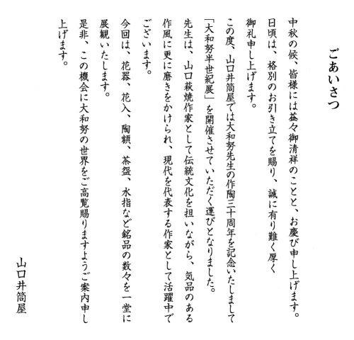 greeting01